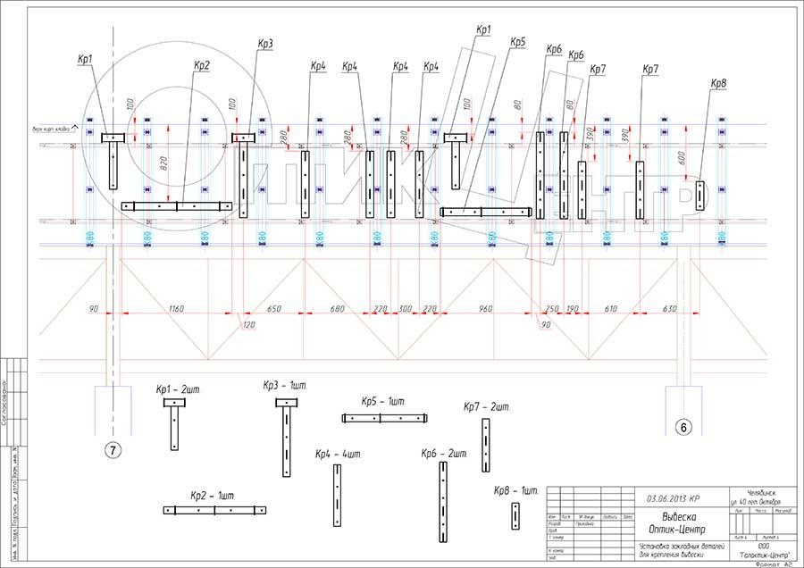 Схема общего сборочного